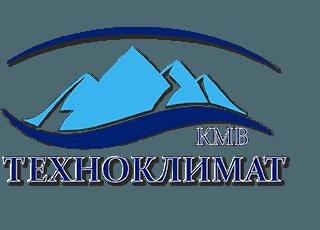 ТЕХНОКЛИМАТ КМВ - кондиционирование и вентиляция в Пятигорске